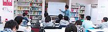 高校生(2~3年生)夏期講習